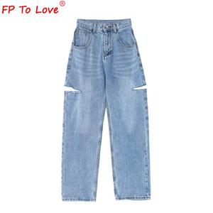 FP любить женщину дизайн джинсы 2021 весенний осенний стиль улицы разорвал вырезать полную длину высокая талия светло-голубая молния широкие брюки ног