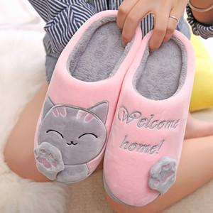 Домашний мультфильм кошка не скользкий мягкий зимний теплый дом тапочки крытый спальня пола обувь женщин 4xa3