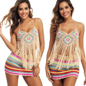 Женщины ручной работы крючком Красочные Stripes Бикини Купальники Sexy с плеча Crop Top короткие юбки крючком купальник