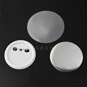 58MM Sublimation Blank Badge Consumables White Tinplate Thermal Transfer Printing Fashion Badges Material High Quality 0 25dc J2