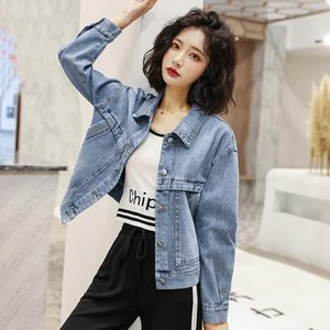 Jeans Coat Women Spring and Autumn Women Jacket New Korean-Style Loose Fashion Casual English Embroidered Top1