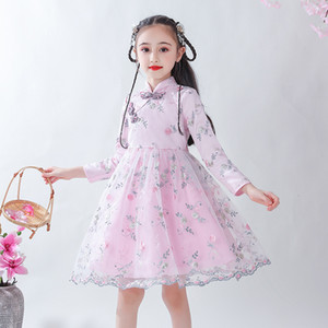 Girl's Hanfu baby girl clothes kids clothes Skirt Chinese dress Tang Costume Improved Dress Costume Embroidery Fairy Skirt kids
