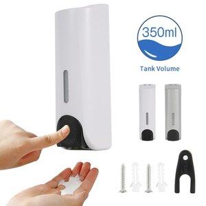 액체 비누 디스펜서 350ml 벽 마운트 샤워 목욕 샴푸 손 컨테이너 욕실 액세서리