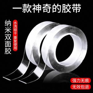 I sussidi nanometri a due facciate Brute Force Magic Power gomma universale di riparazione As One es Niente Trace antiscivolo C5Ds sovvenzioni pezzi #