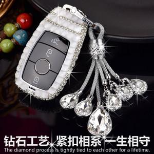 Diamond inlay Car key bag car key case car key chain suitable for benz glc260 C200L glk300 gla200 Automotive interior