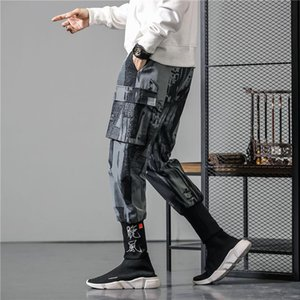 2020 Autumn fashion men's brand loose overalls casual pants youth Chinese style dragon embroidery nine-point black sweatpants