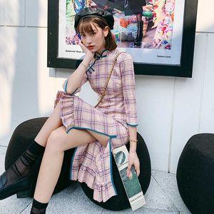 New and Improved Cheongsam Comprimento Médio Manta retro Cheongsam Skirt