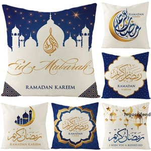 2020 Ramadan Pillowcase Muslim Cushion Cover Printing Pillow Case Home Sofa Decoration Multi Style 4 5jza H1