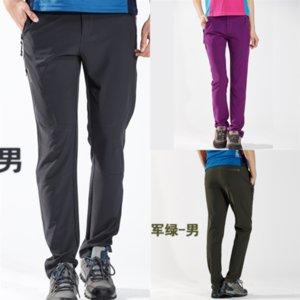 IL6 Freizeit Designer Füße Herren Outdoor Workwear Fitness Sport Hohe Qualität Hosen Running Hosen Pantalon Hombre Casual Conjuntos