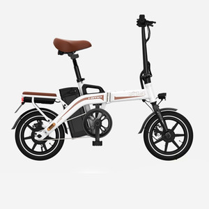 Himo C14 Folding electric power-assisted bicycle 48V350W City ebike Hidden lithium battery 14inch