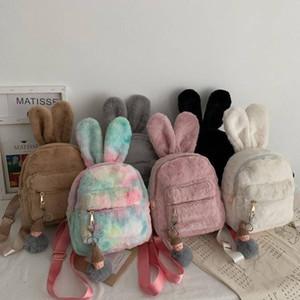 HBP новый рюкзак Корейский модный мужской бизнес 15,6-дюймовый компьютерная сумка младшая школа средней школы студенты школьные сумки большой емкости рюкзак