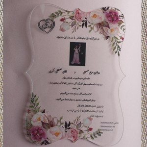 2020 free design custom flower printing acrylic card wedding invitation card with couple photo greeting