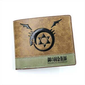 Khaki Color of Anime Wallet Fullmetal Alchemist Ouroboros Snake Sign Printing With Cartoon PU Purse for Men or Women