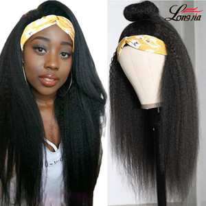 Brazilian Kinky Straight Headband Wig Yaki Human Hair Wig With Headband For Black Women Glueless 150 Density Wigs Headband Wig