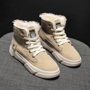 NAUSK Casual Kadınlar Yürüyüş Ayakkabı Lastik Sole Açık Dantel Kar Boots Platformu Sıcak Pamuk Ayakkabı Süet Bilek Kısa Çizme kadar