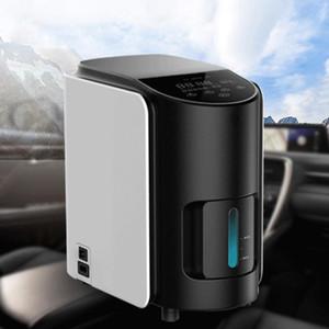 Grade Grade Oxygen Generator المنزلية المحمولة آلة الأكسجين المثبتة على السيارات المسنين حوامل الاستنشاق آلة البخاخة