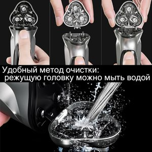 العناية ماكينة حلاقة كهربائية قابلة للشحن آلة الحلاقة المتقلب USB 3D العائمة رئيس ماكينة حلاقة للرجال بدون رأس للحلاقة الوجه حلاقة
