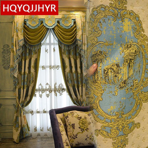 Luxury villa classic European high quality embroidery Blackout curtains for living room with Upscale Voile Curtain for bedroom1