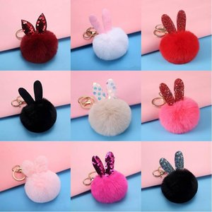 23 Styles Pompom Keychain Fluffy Ball Keychains Faux Fur Plush Keyring for Women Creative Sequins Keyring Pendant jewelry