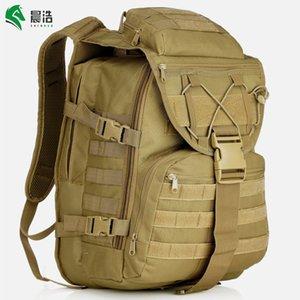 Путешествия на открытом воздухе х7 мечом компьютерный автомат сумка тактический рюкзак камуфляж