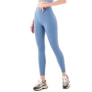 Mode Hüftheben Taille Sport Fitness Hosen Elastische eng anliegende Schnelltrocken plus Größe Tasche Pfirsich Hip Yoga Outfits Hosen Frauen Eins