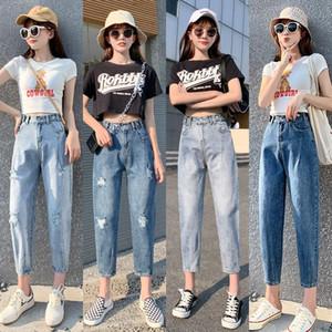 Las mujeres forman a la altura del tobillo de los pantalones vaqueros de señora grande más el tamaño S-5XL rasgados pantalones delgados Estudiantes de la cintura recta Jeans holgados Punk
