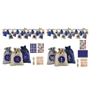 24pcs Multifunctional Gift Bags Set Drawstring Linen Retro Jewelry Candy Pouches Packing Storage Bags Gift Holders