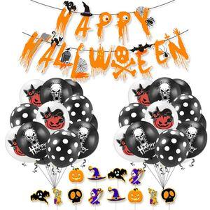 10pcs Halloween Pumpkin Ghost Skull Balloon Latex Happy Halloween Decoration Kids Air Baloons Birthday Party Supplies Hy1 qylBjl infant2005