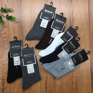 Business fashion casual men's socks autumn and winter new sports boneless fattening cotton socks Market mid tube socks