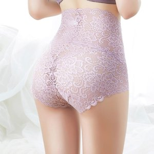 High Waist Body Shaper Women's Sexy Underwear Slimming Pants Tummy Control Thin Underpants Postpartum Pants Pantie Briefs