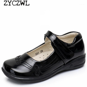 New Girls Leather Shoes for Children PU Leather School Black Princess Shoes Dress Flower Wedding White Kids Flat Etiquette1