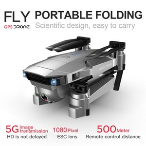 SG907 GPS Drone with 1080P HD Dual Camera Wide Angle Anti-shake WIFI FPV RC Quadcopter Foldable Drones Aircraft RC Helicopter