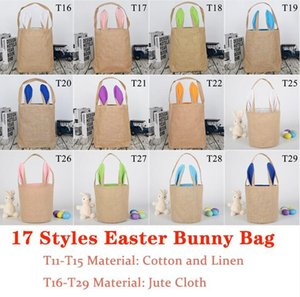New 17 Colors Burlap Easter Tote Bags Cute Jute Easter Baskets Bunny Ears Bucket Gift Bag Kids Festival Supplies Party Favor Sea Ship W55