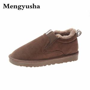 Snow boots women's pedals 2020 new winter Korean version of the wild plus velvet flat cotton shoes peas shoes