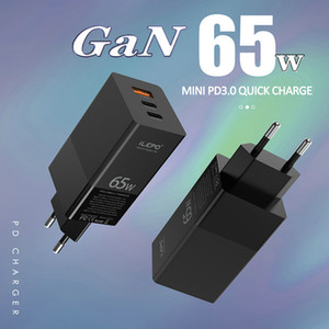 GaN 65W Питание USB C зарядное устройство Delivery 3,0 с МОП-транзистор (Super-Silicon) Технология, USB-C Блок питания для ноутбуков USB C / SmartPhone и т.д.