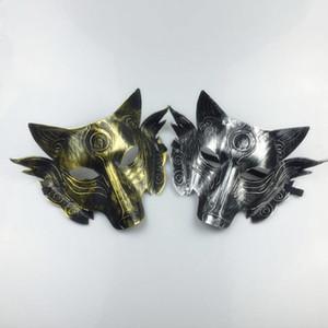 Masque épais Loup Horreur Costume Loups Masques Masques de mascarade de Halloween Party Decoration Adulte Enfant Masque LXL689Y