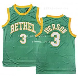 NCAA NEW JERSEY Quick Dry College Basketball Wears