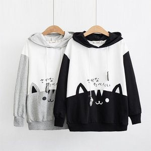 Japanese Style Neko Atsume Cute Cat Patchwork Hoodie Long sleeved Girl Hooded Pullover Sweatshirts Womens Top Clothing