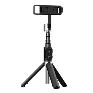 3 in 1 Multifunction Bluetooth Selfie Stick Mini Tripod Extendable Monopod Universal with Bluetooth Remote for Phone