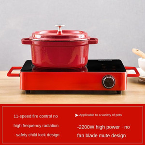 Induction Cookers 220V Electric Ceramic Furnace Small Silent And Multifunctional Electronic Light Wave High Power