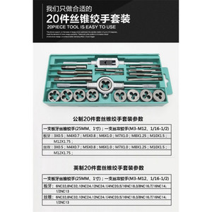 20Pcs Tap Die Set 1 16 - 1 2 Inch NC Screw Thread Plugs Taps Wrench Alloy Steel Hand Screw Taps Cutting Adjusting Tools