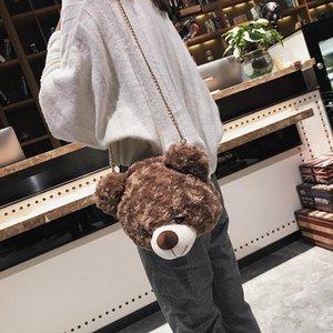 Lovely Cartoon Winter Design Faux Fur Female Messenger Handbag Teddy Bear Head Women Shoulder Bag For Girl Kid Gift Cute Toy Bag