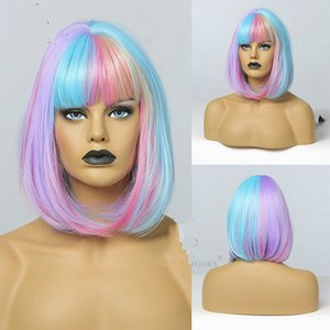 Short Bob Synthetic Hair Wigs Straight with Bangs Rainbow Colorful Cosplay wigs