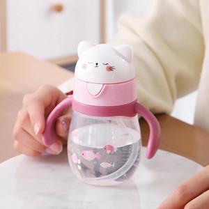 270ml Coupe d'enfants Buvez Buveuse avec une bouteille d'eau de paille Corde Portable Enfants Apprentissage de la bouteille de boisson Tasse d'entraînement BPA gratuit C1002