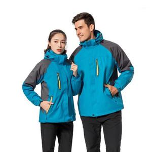 Outdoor Soft Shell Fleece Jacket Climbing Waterproof Jackets Winter Men Softshell Windbreaker Windproof Hooded Coat1