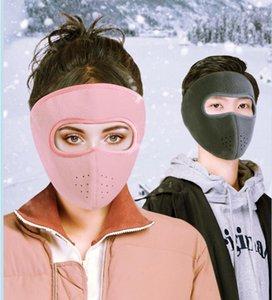 Flieh Warme Maske Outdoor Bike Winter Motorrad Radfahren Schutz FA Winddicht staubdichte Ohrwärmer Camo Cs Taktische dicke Masken