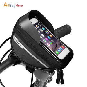 Waterproof raincoat touch screen mobile phone holder handbag practical VTT bicycle frame rainproof bag bicycle bag mobile phone bag