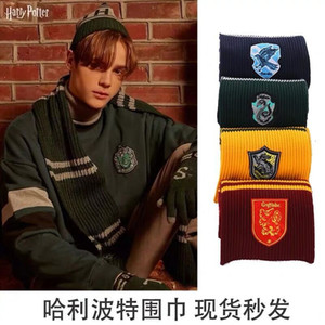 Harry Potter SPAO co branded the same Universal Studios winter embroidered warm scarf for men and women
