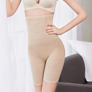 Arrival Postpartum High Waist Flat Angle Abdomen Pants Corset Hip Body Shaping Pants Ladies Underwear Waiste Trainer Shaper