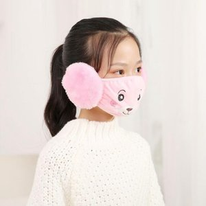 2 in 1 kids Unisex Mouth Muffle Fashion Earmuffs Masks dustproof face mask Outdoor Winter Warm Windproof Half Mask YYA544
